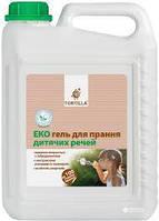 Tortilla ЕКО гель для прання дитячих речей 5 л