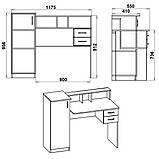 Стол компьютерный ПИ-ПИ-1 (Компанит) 1175х550х736+220мм , фото 9