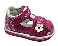 Детские босоножки для маленьких девочек, Clibee peach, 18-23