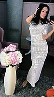 Длинное женское ажурное платье с коротким рукавом