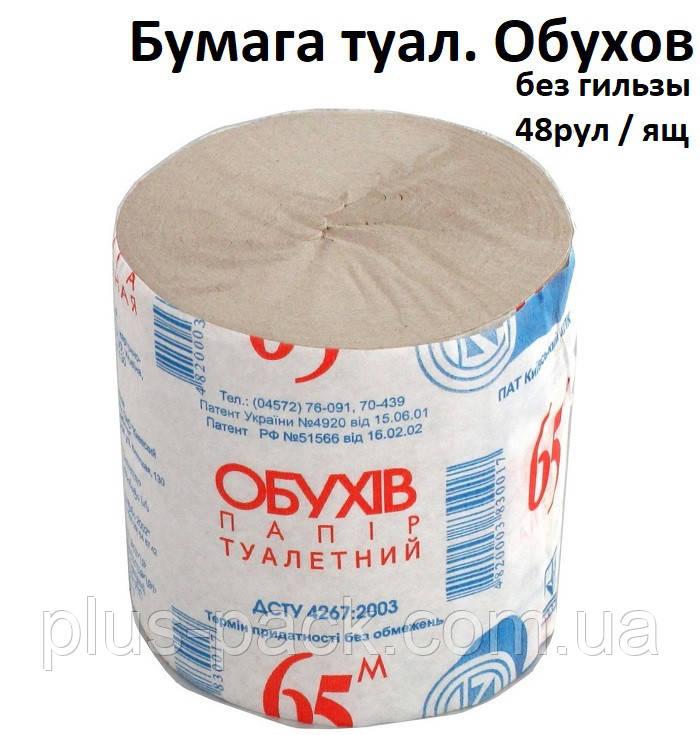 Туалетная бумага б/гильзы Обухов, 48шт/ящ