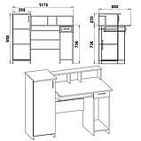 Стол компьютерный ПИ-ПИ-2 (Компанит) 1175х600х736+220мм , фото 9