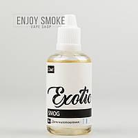 SMOG - 12 мг/мл [Exotic, 50 мл]