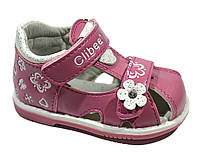 Детские босоножки для маленьких девочек, Clibee pink, 18-23