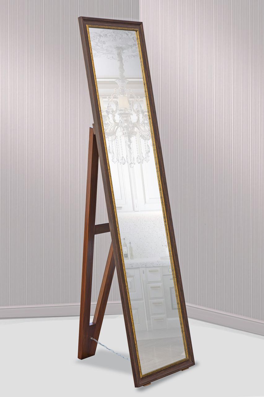 Зеркало напольное Factura в пластиковом багете с деревянной подставкой Rust 45х169 см коричневый