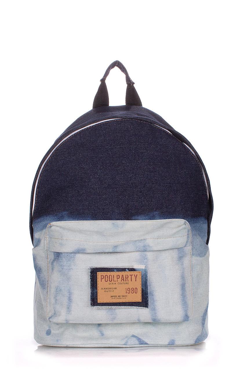 Рюкзак джинсовый POOLPARTY голубой