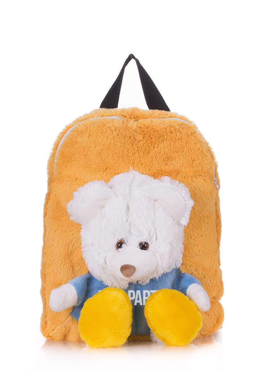 Детский рюкзак POOLPARTY с медведем бежевый