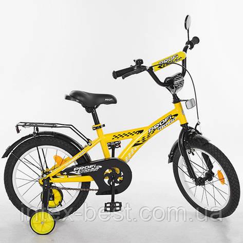 """Детский велосипед Profi Racer 16"""" Желтый (T1632), фото 2"""