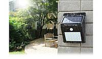 Светильник на солнечных батареях, водонепроницаемый, на 20 LED