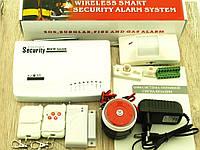 JYX-G200 Wireless Smart Security Alarm System Gsm, автономная охранная сигнализация