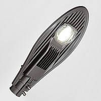 Корпус для уличного LED светильника 30Вт SL (30см)