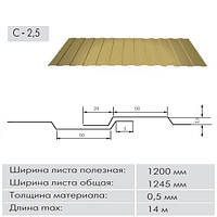 Профнастил с2,5 цинк ( 0.45мм )