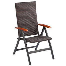 Складной стул с подлокотниками 110 х 62 х 58 см