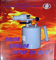 Паяльная лампа ЛП-2М (Украина)