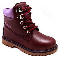 Детские зимние ботинки Clibee Румыния (размеры 27-32)