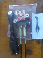 Гидрораспределитель 3 секции 40 л/мин на тросиках с джойстиками комплект