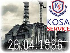26 квітня день пам'яті жертв Чорнобильської АЕС.
