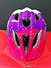 Велошолом дитячий BONDY R2 M 56-58 рожевий/фіолет/білий ATH07J/M, фото 2