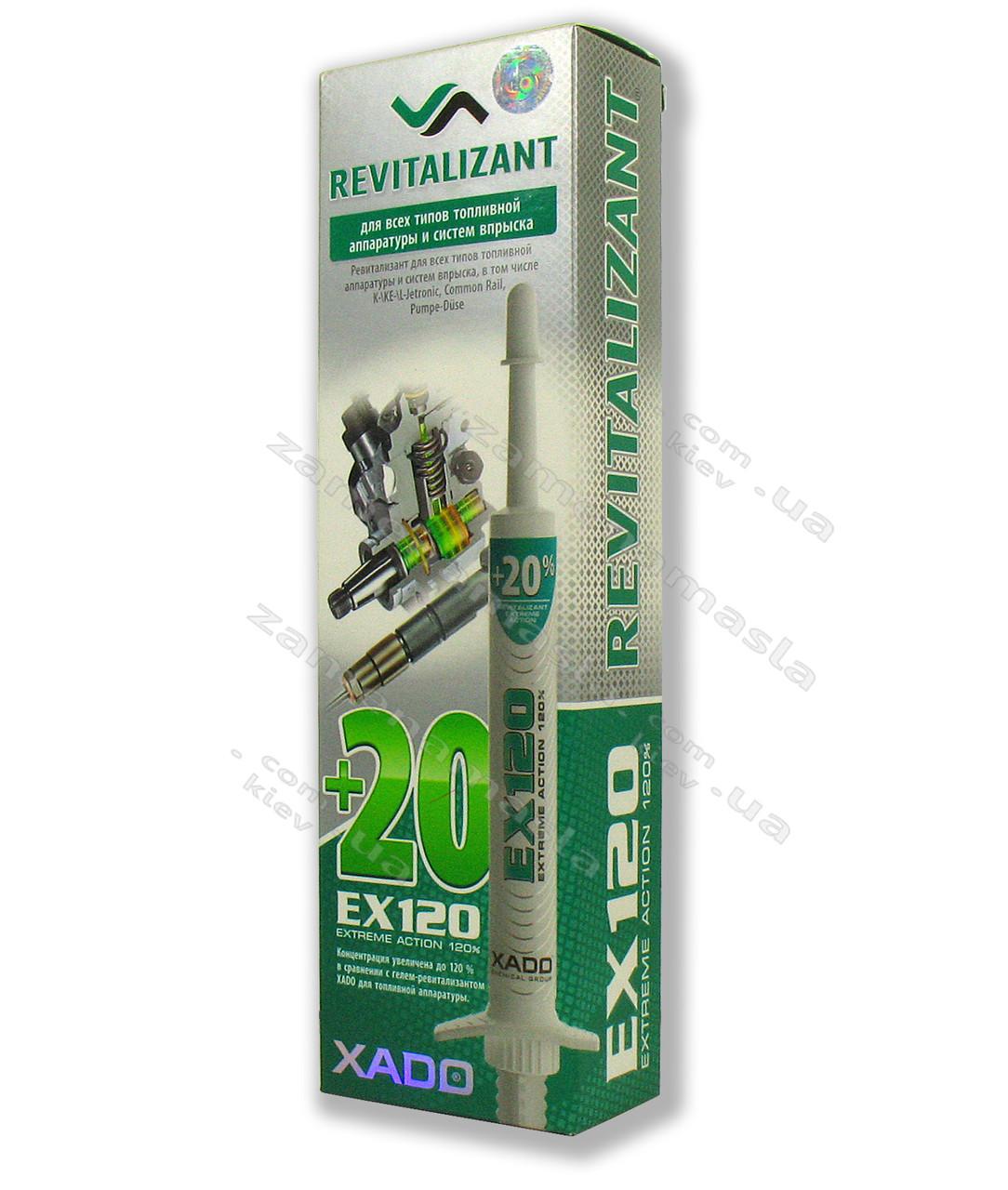 Хадо - ревитализант EX120 для всех типов топливной аппаратуры