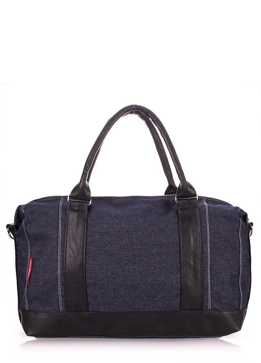 dc80d805a71c Джинсовая сумка POOLPARTY от компании