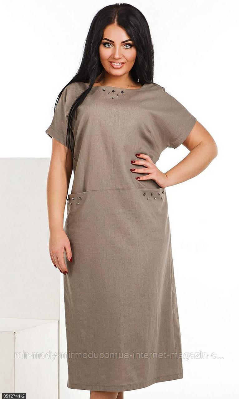 Платье 8512741-2 бежевый Лето 2018  с 50 по 56 размер (мш)