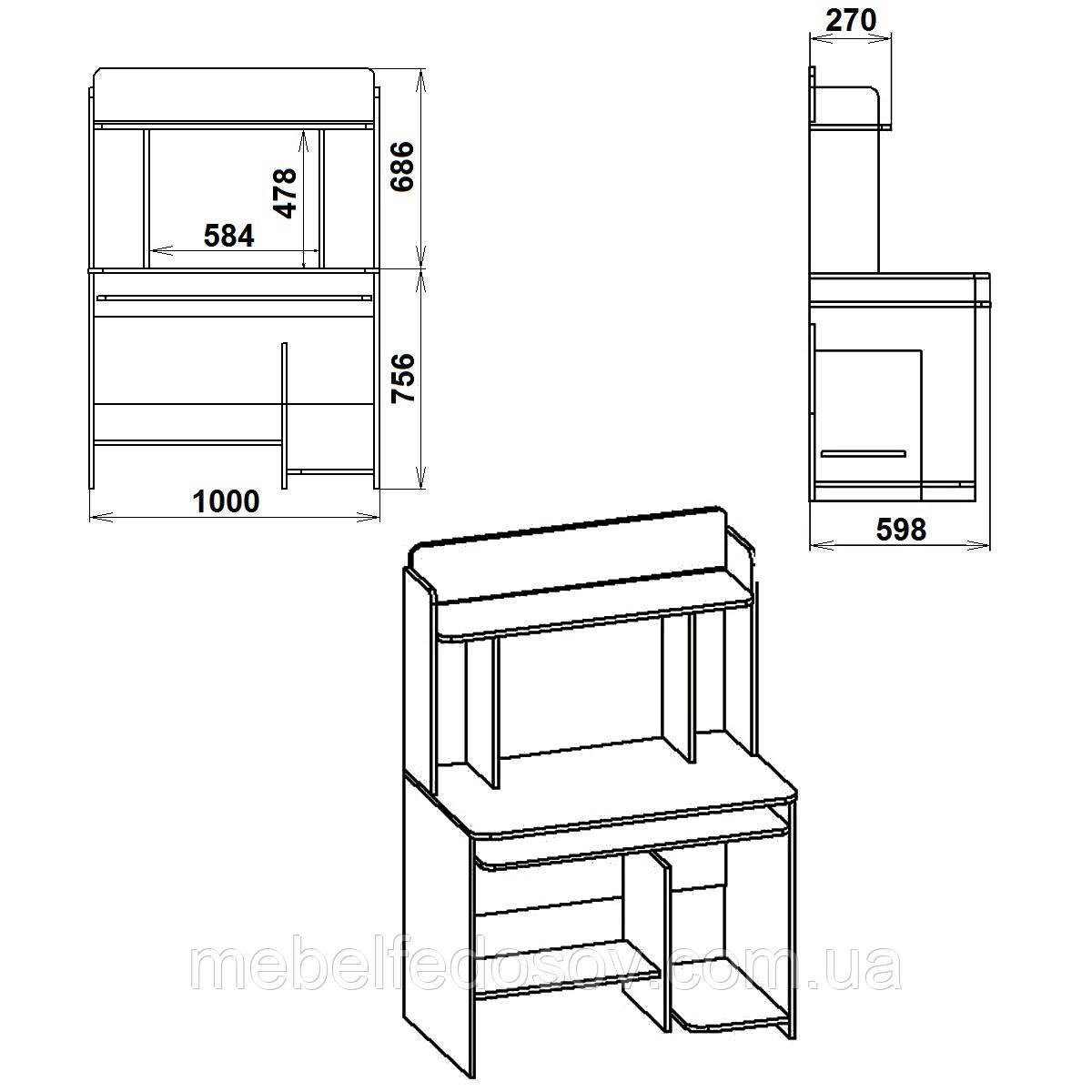 СКМ-6 Стол компьютерный компанит