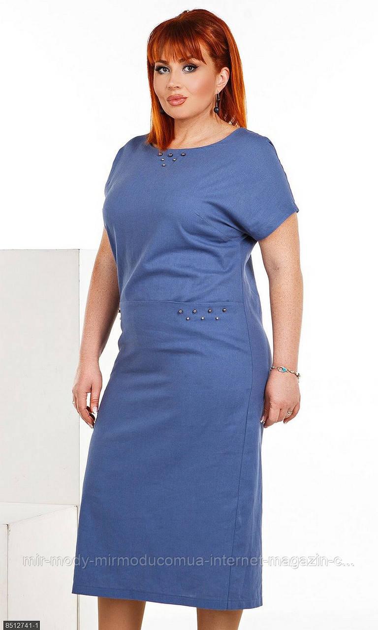 Платье 8512741-1 цвет джинс Лето 2018  с 50 по 56 размер (мш)