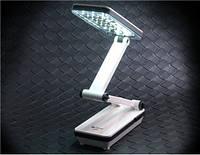 Фонарь лампа настольная LED аккумуляторная 24диода, фото 1