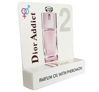 Christian Dior Addict 2 - Mini Parfume 5ml