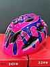 Велошолом дитячий BONDY R2 M 56-58 рожевий/фіолет ATH07H/M