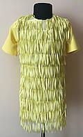 Платье для девочки с бахрамой  и пайетками 8-12 лет , фото 1