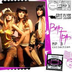 МР3 диск. Виагра - MP3 Collection