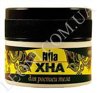 Хна для биотату, черная, Nila 10 г. Доставка по всей Украине