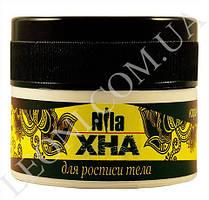Хна для биотату, черная, Nila 10 г.