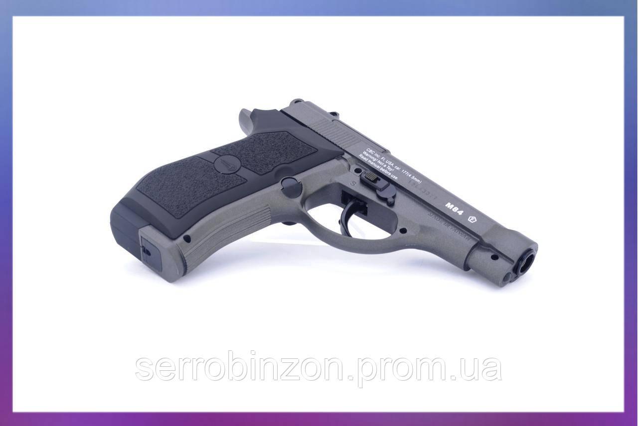 Пістолет Borner M84
