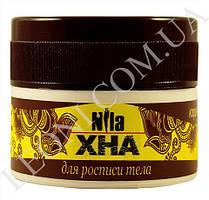 Хна для биотату, коричневая, Nila 10 г.