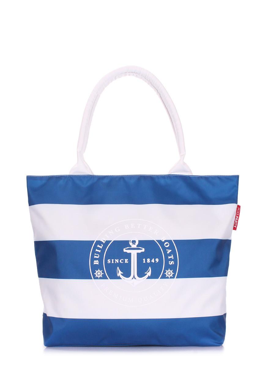 Морская сумка POOLPARTY Marine синяя