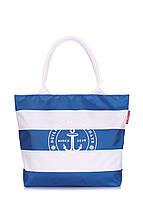 Морская сумка POOLPARTY Marine синяя, фото 1