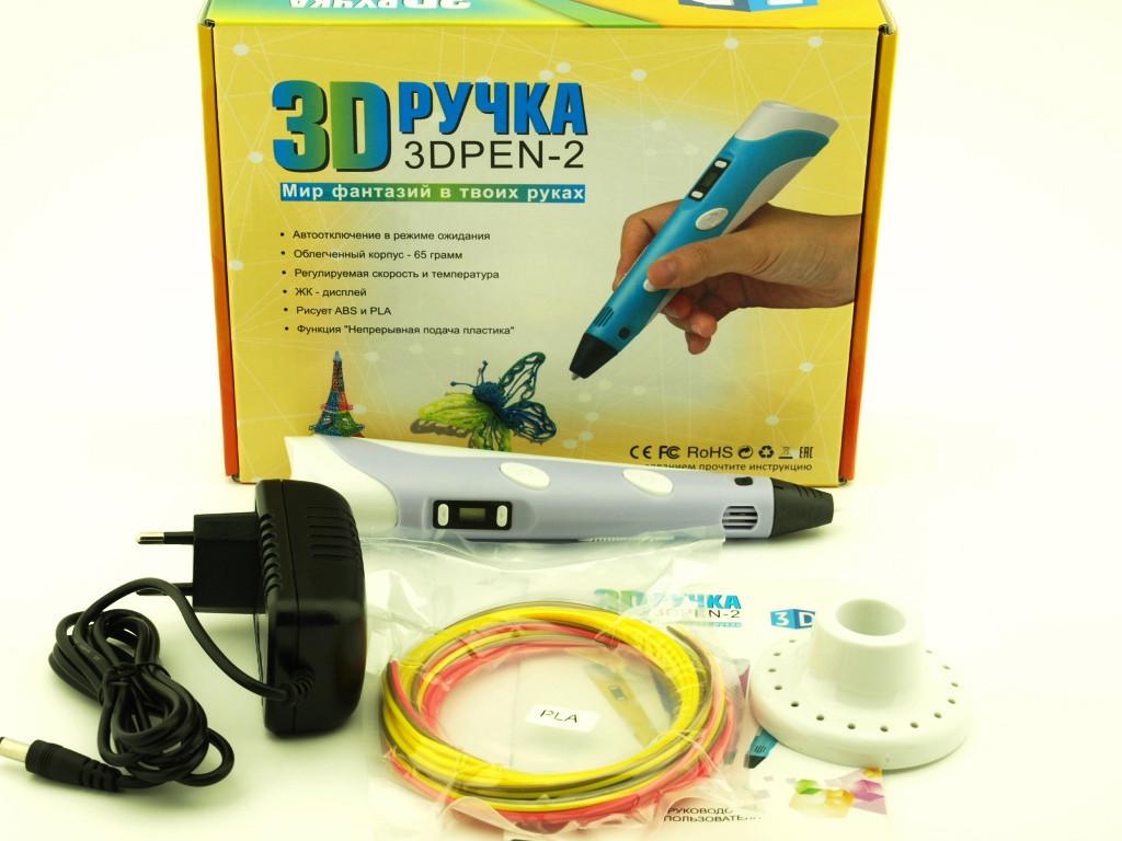 3D pen-2, 3D ручка реплика Myriwell RP-100B, сиреневая