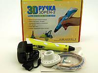 3D pen-2, 3D ручка реплика Myriwell RP-100B, желтая, фото 1