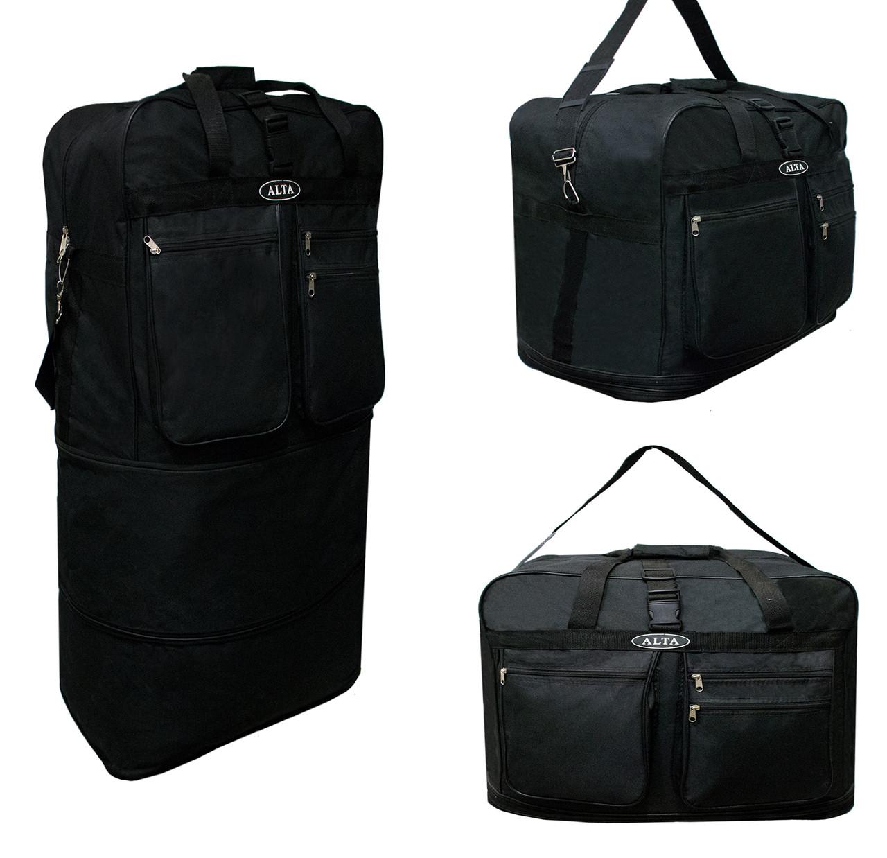 6c75e97ddfba Вместительная дорожная сумка трансформер. Цвет Черный (Размер 95*60*30) -