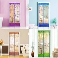 Москитная сетка на магнитах дверная цветная 100 см. х 210 см., фото 1