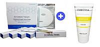 Набор Карбокситерапии на 10 процедур DJ Carborn Carboxy CO2 Original + Уход Для Сухой кожи лица