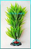 Растение Атман TR-100C, 25см