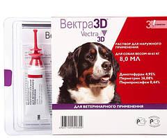 Вектра 3D (Vectra 3D)-капли инсектоакарицидные для собак весом 40,для собак весом 10,1–25кг (1пипетка)( Ceva )
