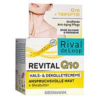 Rival de Loop Revital Q10 Hals- & Dekolletècreme - Антивозрастной крем для шеи и декольте