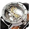 Мужские часы Forsining Air Silver, фото 3