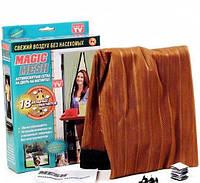Москитная сетка на магнитах дверная коричневая ширина 100 см. х 210 см.