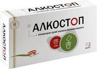 Алкостоп Арго лечение алкогольной зависимости, алкоголизм, интоксикация, для печени, сосудов, сердца, почек