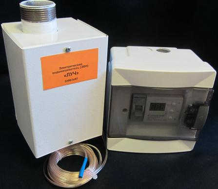 Котлы отопления электродный ЛУЧ  8 кВт, 220 В - отопление 112 кв.м.